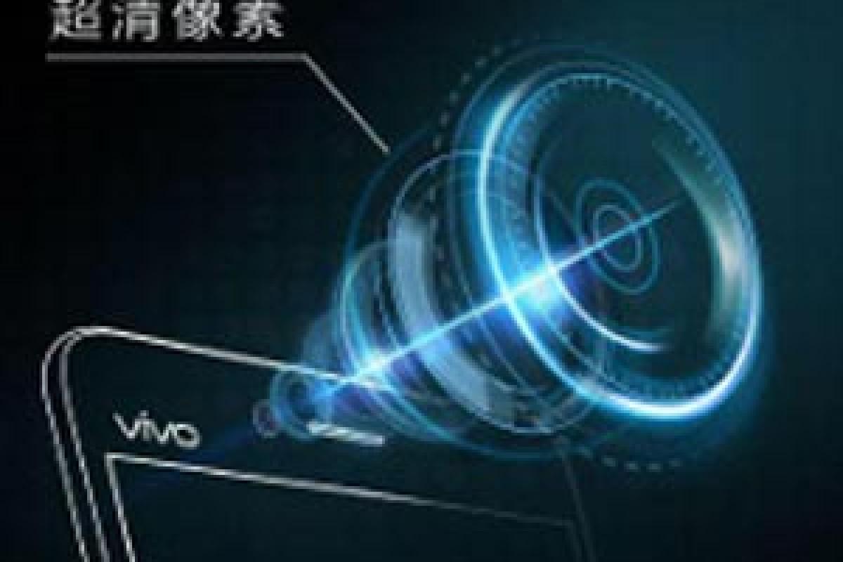 یک گوشی با دوربین سلفی ۳۲ مگاپیکسلی معرفی خواهد شد!