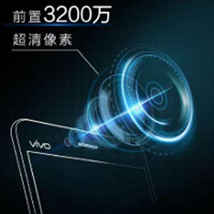 32MP-selfies-Yes-says-Vivo-teases-an-ultra-detailed-front-facing-camera-for-its-X5-Pro