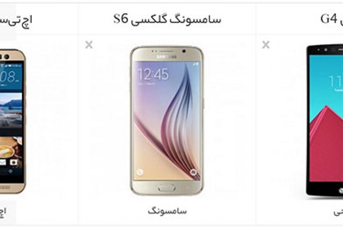 مقایسه الجی G4 با سامسونگ S6 و اچتیسی M9: تقابل غولها!