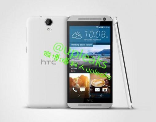 HTC-One-E9-renders-(2)
