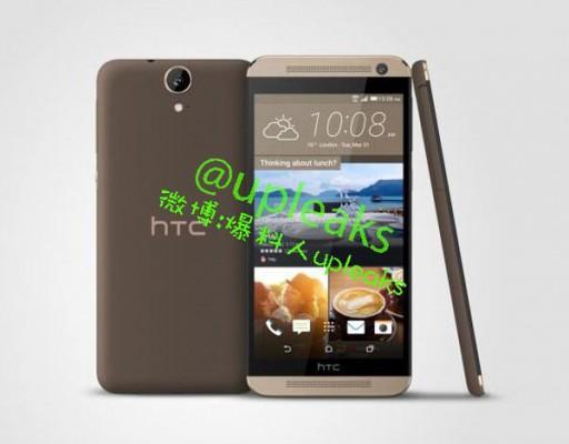 HTC-One-E9-renders-(3)