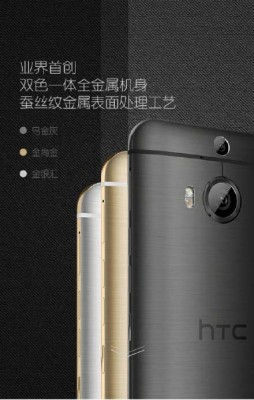 HTC-One-M9-Plus-official-images-(3)