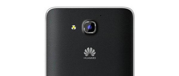 Huawei Honor 3X Pro 600x257 کدام گوشیها بدنه چرمی دارند؟
