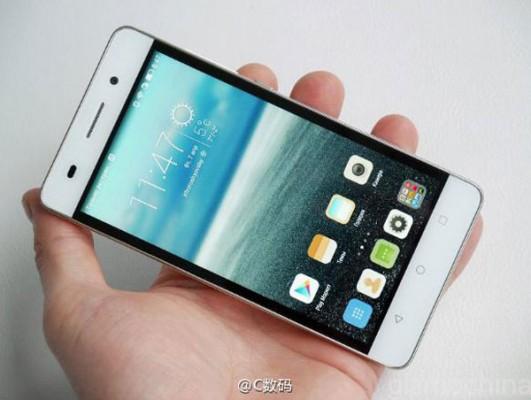 Huawei-Honor-4C-leaked-image_38