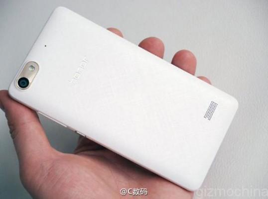 Huawei-Honor-4C-leaked-image_39