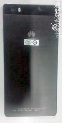 Huawei-P8-Lite-photos (1)