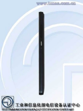 Huawei-P8-teased-again-and-a-new-Huawei-phone-is-certified-by-TENAA (2)