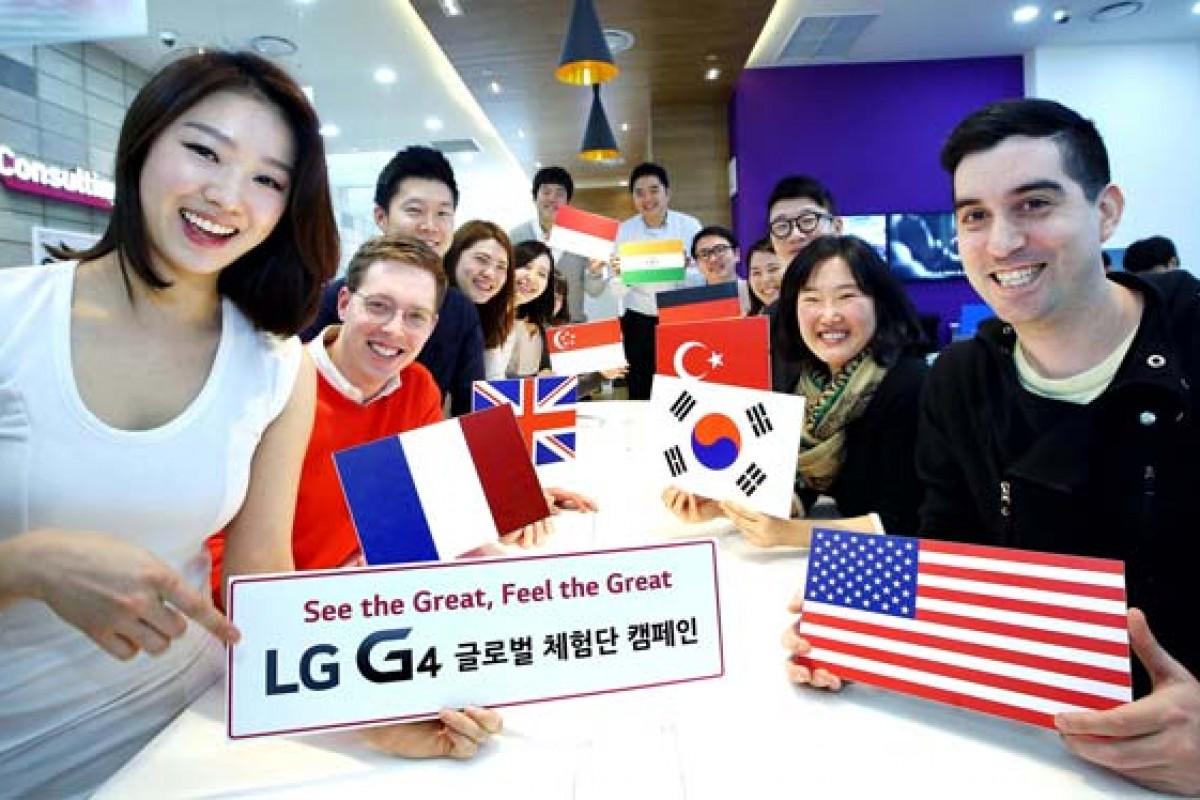 الجی G4 پیش از معرفی توسط ۴۰۰۰ کاربر تست خواهد شد!