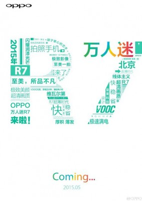 The-Oppo-R7-is-coming-in-May-(1)