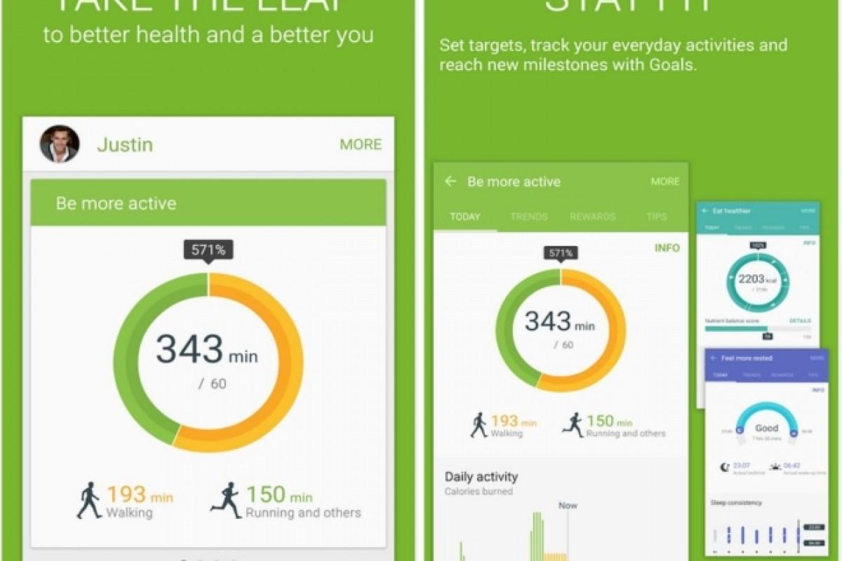 اپلیکیشن مدیریت سلامت S Health سامسونگ در گوگلپلی عرضه شد