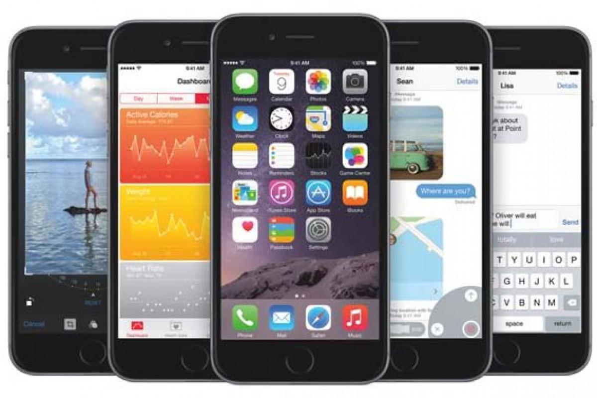 1500 اپلیکیشن iOS دارای مشکل امنیتی هستند!