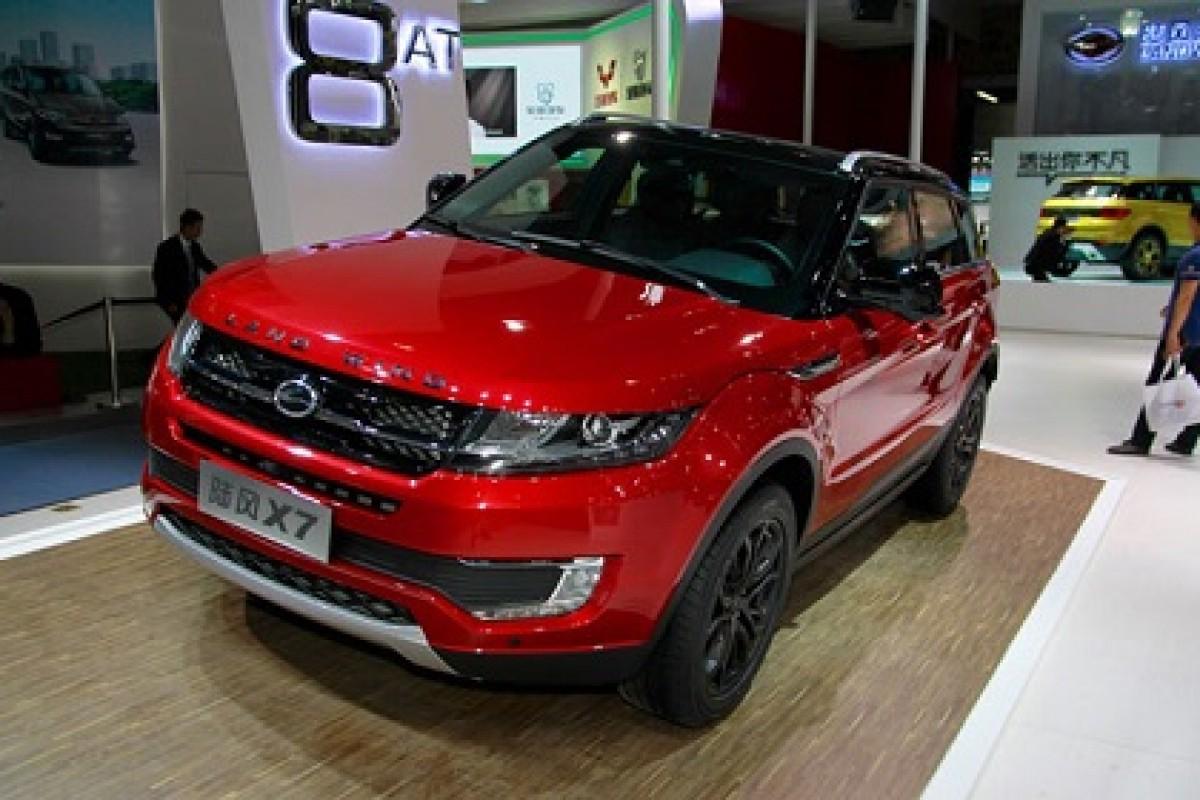 تقلید دیگری از چین، این بار شاکی شرکت خودروسازی لندرُور است