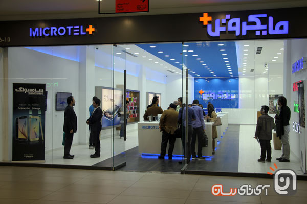 microtel plus in charsoo 4