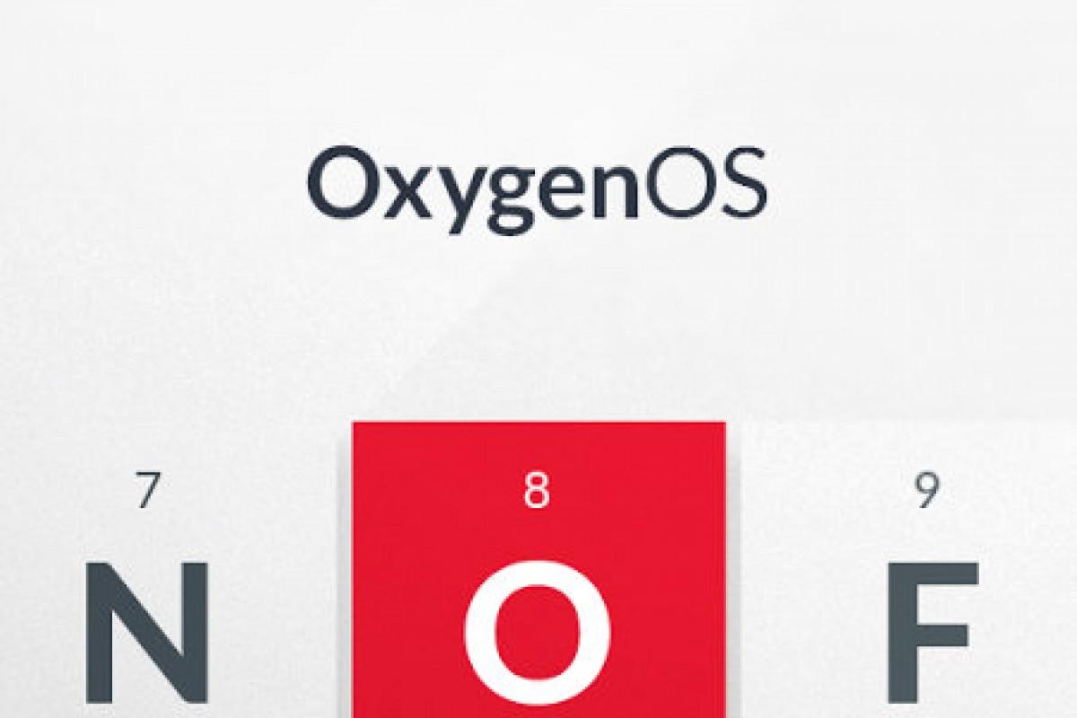 وان پلاس از سیستم عامل ویژه خود با نام OxygenOS پرده برداشت