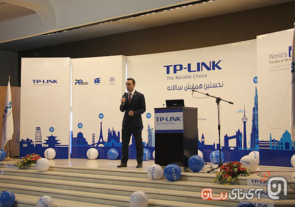 tp link seminar1