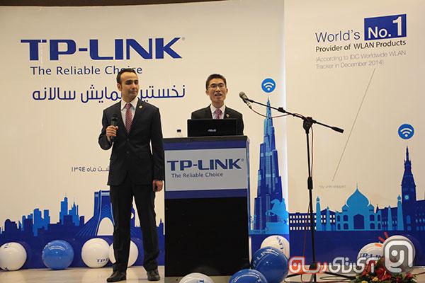 tp link seminar2