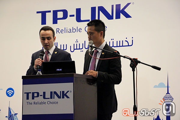 tp link seminar3