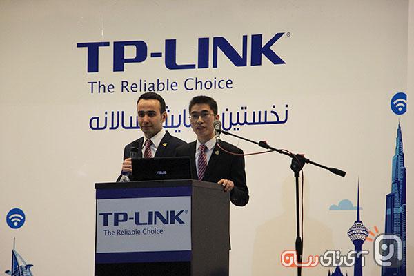 tp link seminar6