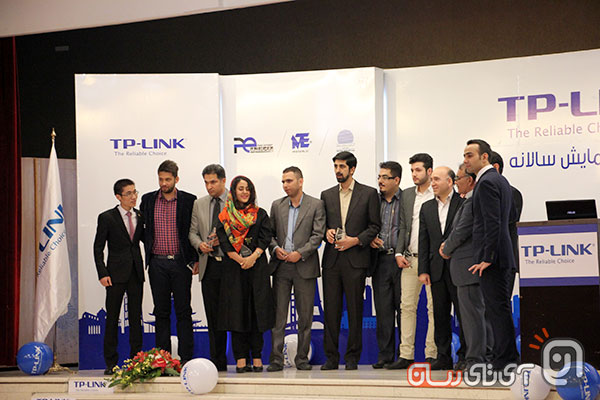 tp link seminar7