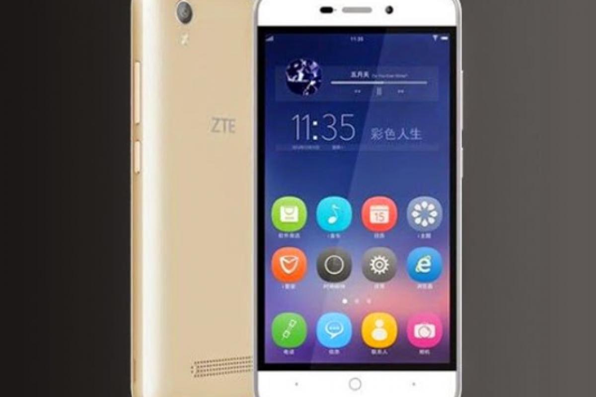 تلفن هوشمند ZTE Q519T با باتری ۴۰۰۰ میلیآمپری و بهای کمتر از ۱۰۰ دلار عرضه شد