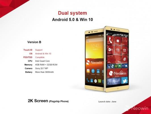 Elephones-dual-boot-smartphone