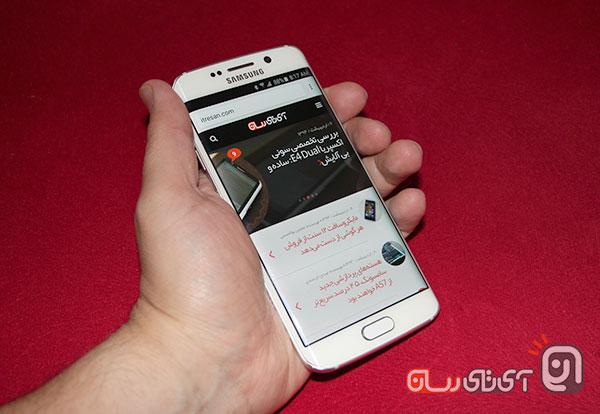 Galaxy S6 Edge 14