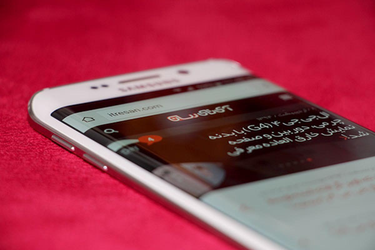 سامسونگ: میزان فروش گلکسی S6 بر اساس انتظارات کمپانی بوده است!