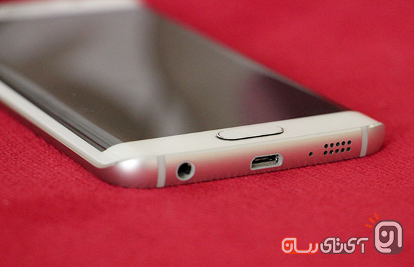Galaxy S6 Edge 7