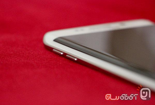 Galaxy S6 Edge 8
