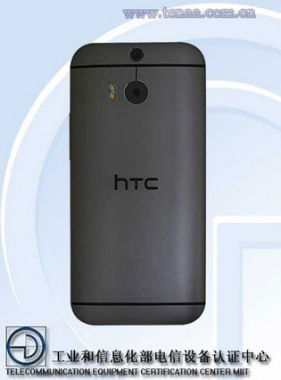 Plastic-clad-HTC-One-ME9-is-coming-to-India-next-month-(1)