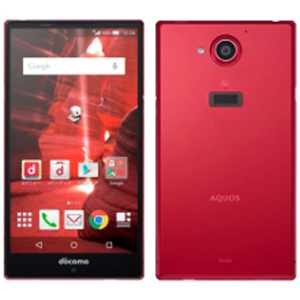 Sharp-outs-Aquos-ZETA-SH-03G-with-record-slow-mo-video-and-LED-lights-in-the-metal-edge