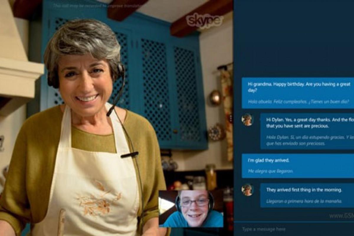 مترجم اسکایپ در اختیار تمامی کاربران قرار گرفت!