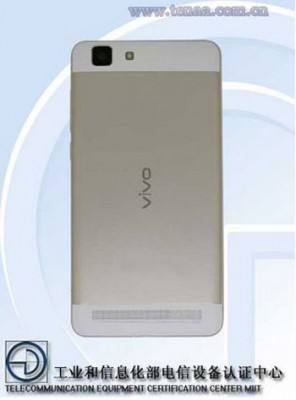 Vivo-X5Max-s-is-certified-by-TENAA-(2)
