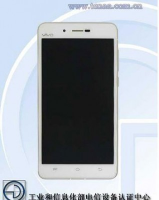 Vivo-X5Max-s-is-certified-by-TENAA