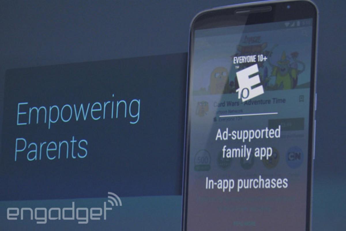 گوگل پلی ابزار جدیدی را برای انتخاب اپلیکیشنهای مخصوص کودکان قرار میدهد!