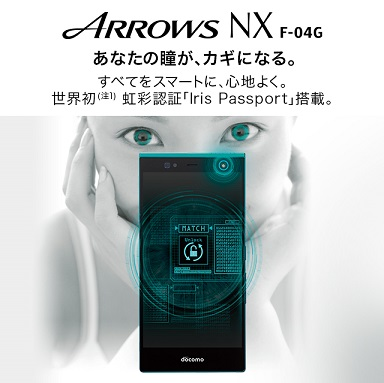 f-04g-top_sp