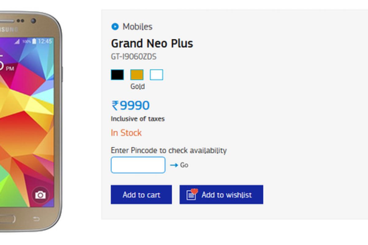 تلفن هوشمند سامسونگ گلکسی کرند نئو پلاس با بهای ۱۵۷ دلار عرضه شد