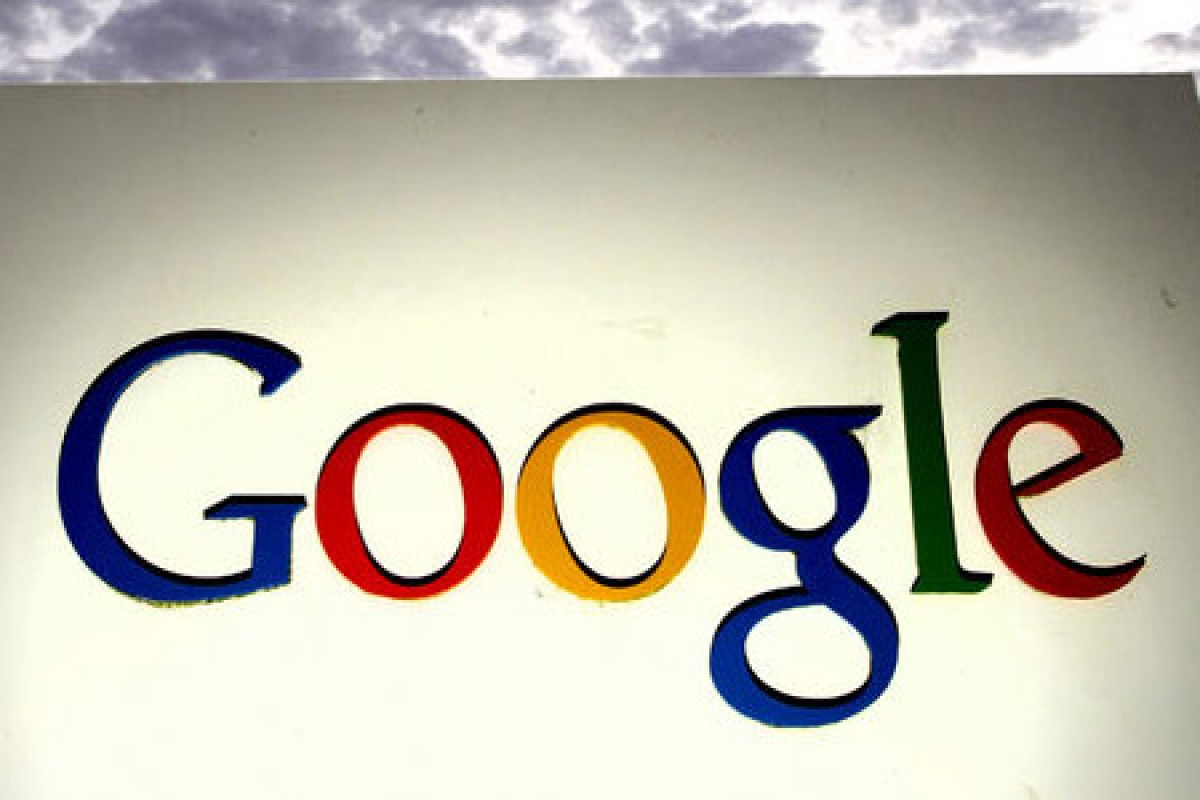 آیا گوگل تصمیم دارد اپلیکیشنی برای ذخیره تصاویر در سرویسهای ابری عرضه کند؟