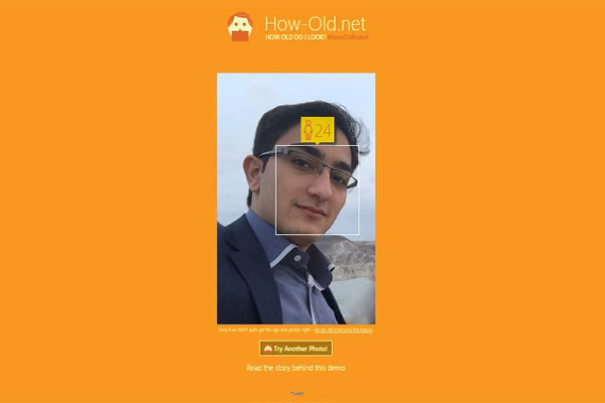سایتی که با قرار دادن عکس، سن صاحب آن را تعیین میکند!