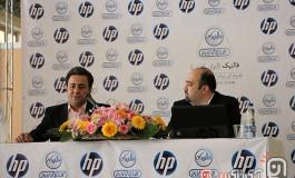 سمینار خبری ایران اچپی: برای ما مهم نیست از چه کسی میخرید، فقط اچپی مهم است!