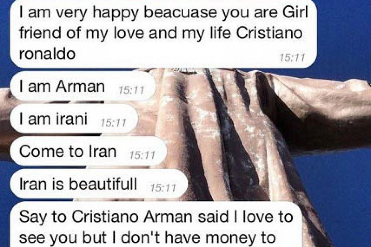 یک ایرانی در تلگرام برای نامزد جدید کریستیانو رونالدو پیام عاشقانه ارسال کرد!
