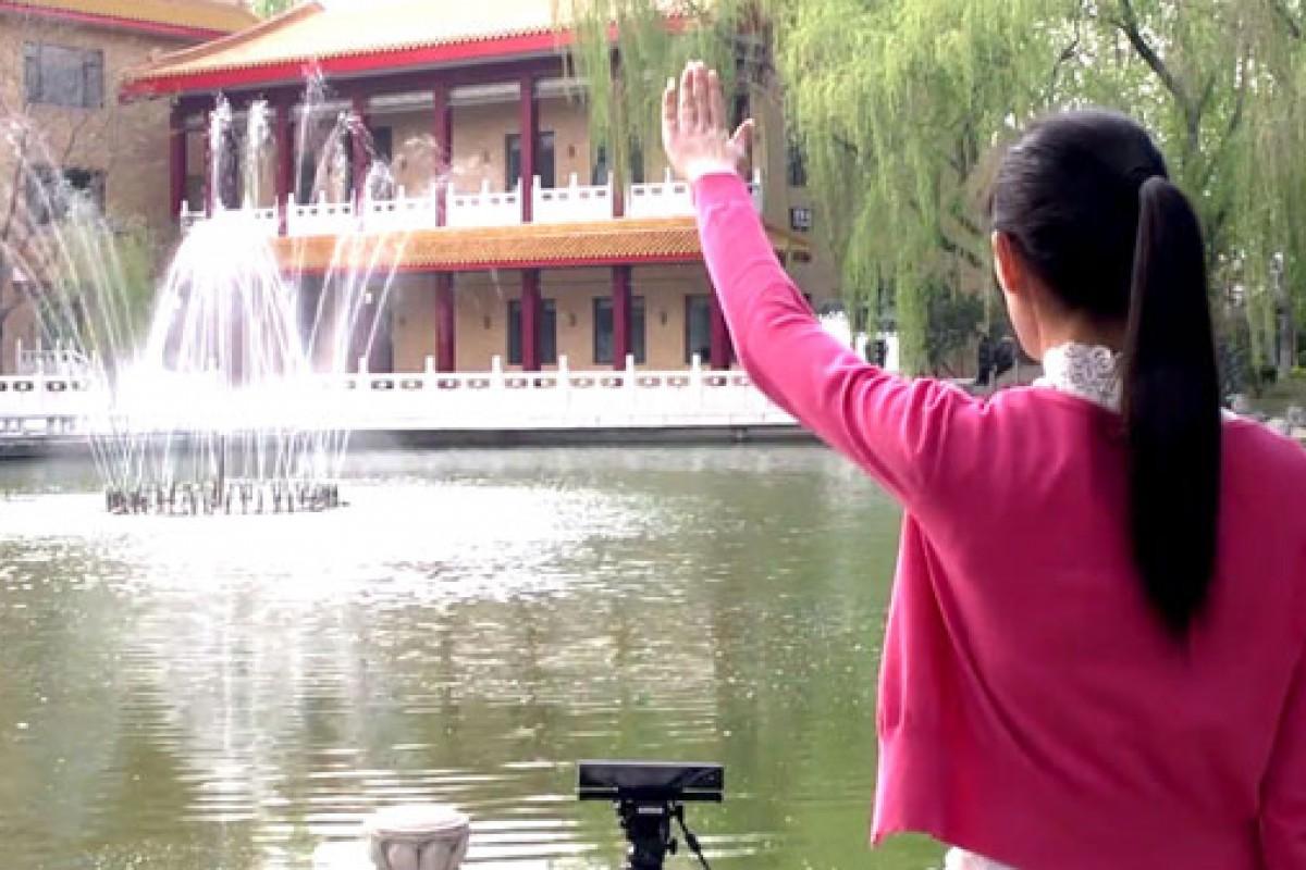کنترل فواره آب از طریق کینکت!! (همراه با ویدیو)