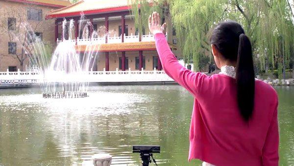 winbeta-fountain