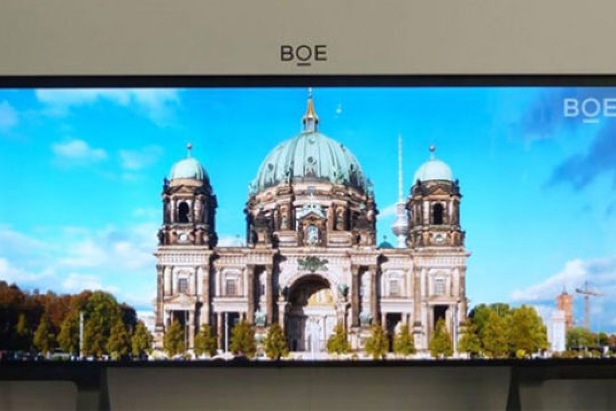 با اولین تلویزیون 10k دنیا آشنا شوید!