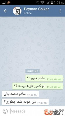 رفع مشکل تلگرام برنامه تلگرام آموزش تلگرام Telegram