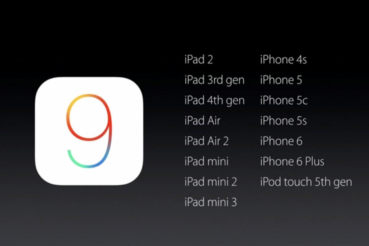 با ویژگی جدید بخش تنظیمات سیستمعامل iOS 9 بیشتر آشنا شوید