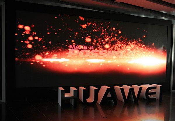 Huawei P8 Seminar1