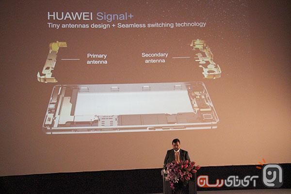 Huawei P8 Seminar10