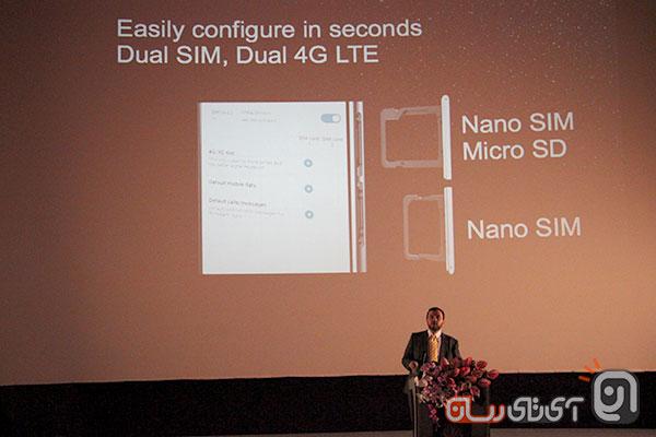 Huawei P8 Seminar12