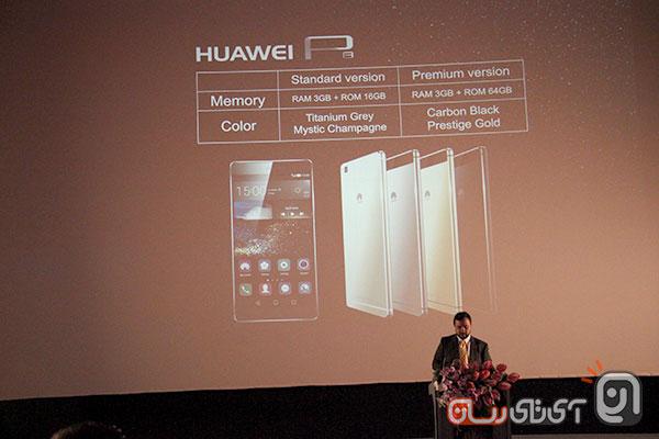 Huawei P8 Seminar15